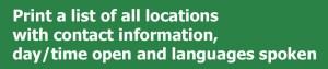 website-print-location-image